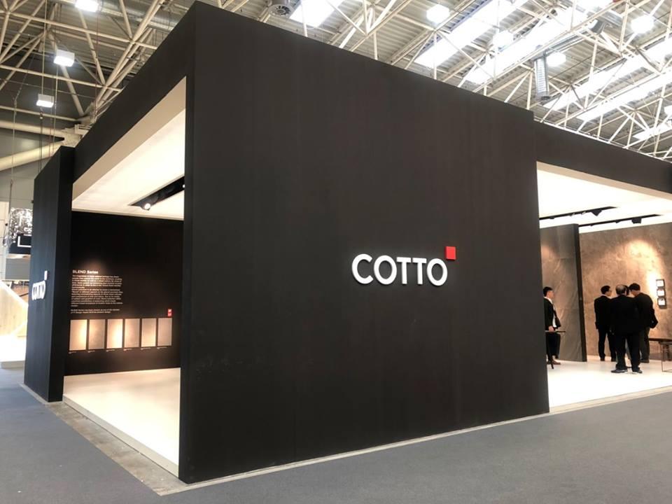 """COTTO ตอกย้ำความเป็นแบรนด์ระดับโลก ร่วมออกงาน """"Cersaie 2018"""""""