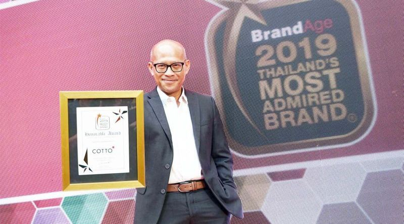 COTTO-Thailand-Most-Admired-Brand-2019-News